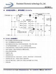 太陽能鎳氫電池充電IC  HXT8673