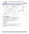镍氢电池充电带放电保护IC