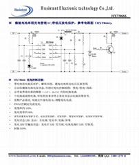 鎳氫電池充電帶放電保護IC   HXT8666