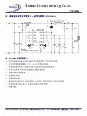 無人機充電管理IC