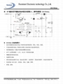 USB充4节镍氢电池串联管理I