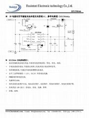USB充4节或多镍氢电池串联管理IC    HXT8166