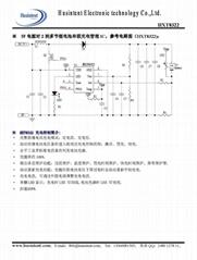5V 充2节或多节锂电池串联管理IC   HXT8322