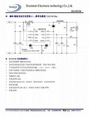 鎳鋅與鎳氫電池二合一充電管理IC  HXT8728