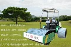 YZCP-2.8草坪壓實再生機