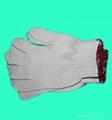 Work gloves IV Shenzhen protective
