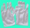 Cotton glove price | cotton glove | cotton gloves wholesale 1