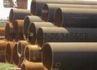 20Ghigh pressure boiler tube