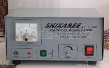 电印打标机