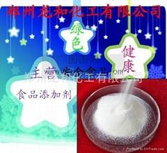 食品级磷酸酯双淀粉