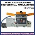 Diamond Edge Polisher 2