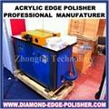 Plexiglass Edge Polisher
