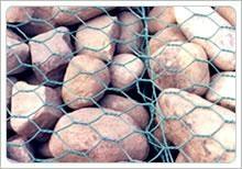 供應護坡石籠網