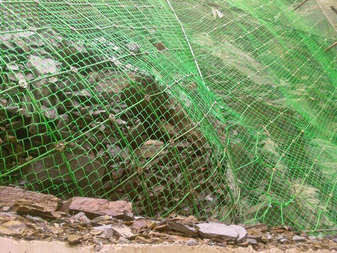 供应护坡石笼网 5
