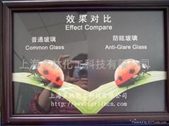 glass acid etching powder