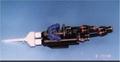 FU-03AB两液合一胶枪