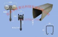 工業門吊輪吊軌300型