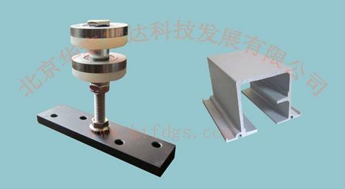 重型折疊門滑輪滑軌 3