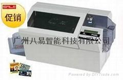 斑马P420I双面证卡机