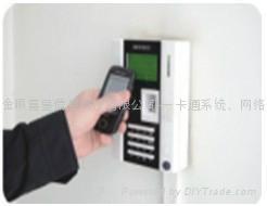 门禁考勤系统RF01 3