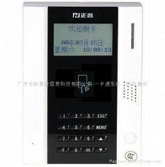 中文IC卡考勤機