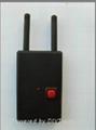 雙頻率遙控器 1