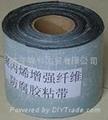 聚丙烯增強纖維防腐冷纏膠帶 4