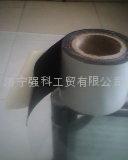 聚乙烯雙面膠防腐膠帶 1
