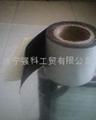 聚乙烯雙面膠防腐膠帶