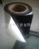 聚乙烯雙面膠防腐膠帶 3