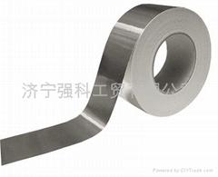 鋁箔防腐帶
