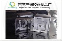 东莞供应PET、PVC包装盒、透明胶盒