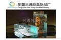 東莞PVC包裝盒、透明膠盒