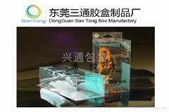 东莞PVC包装盒、透明胶盒