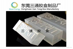 东莞透明塑料包装盒