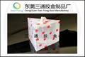 東莞透明塑料包裝盒 2