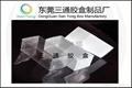 東莞透明塑料包裝盒 3