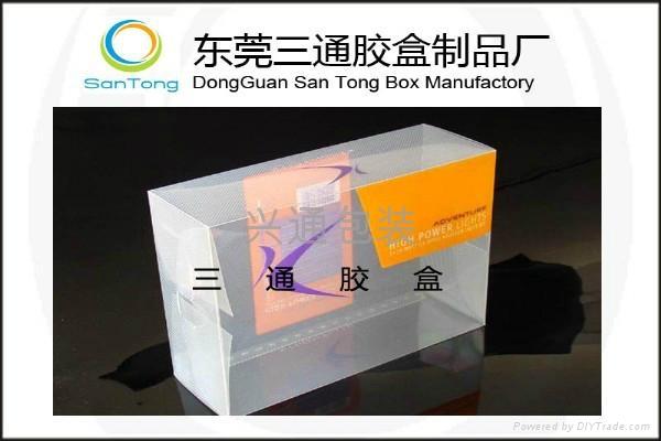 東莞透明塑料包裝盒 4