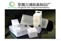 東莞透明塑料包裝盒 5
