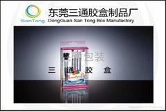 東莞廠家定製耳機盒包裝盒