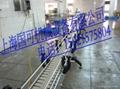 鏈板輸送機 1