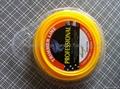 trimmer line,heptagon,orange in blister
