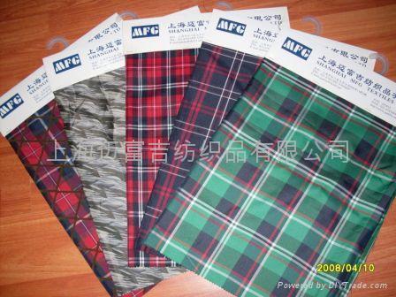 2009年春夏新穎服裝面料 2
