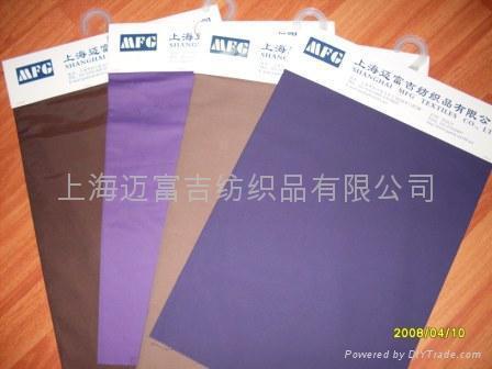 2009年春夏新穎服裝面料 3