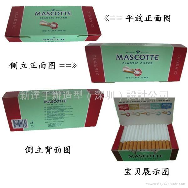 空烟管 3