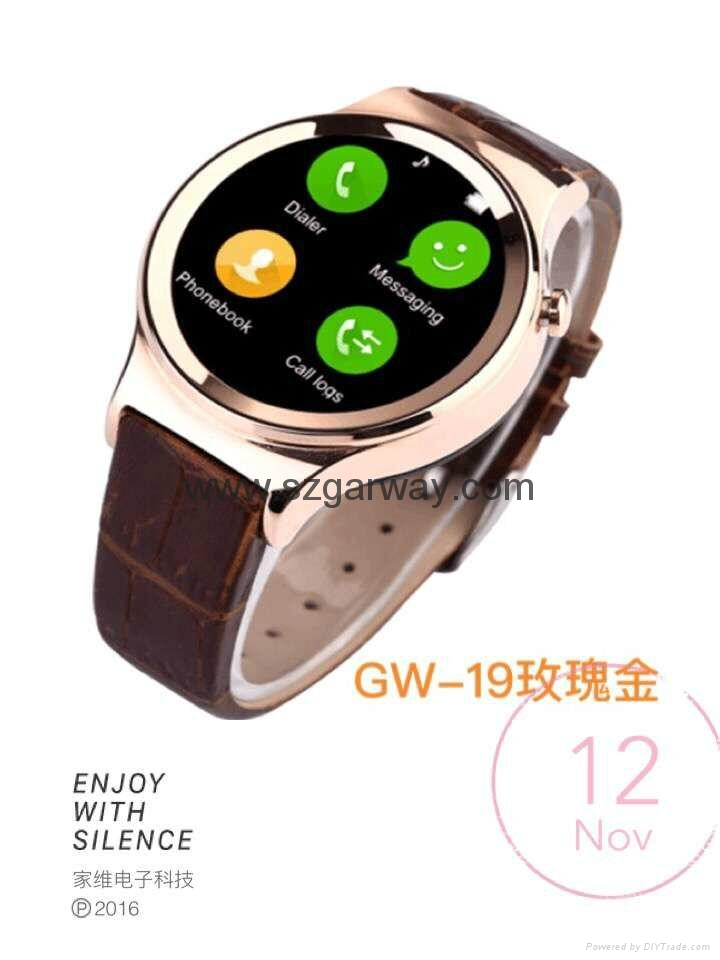 智能手表 智能蓝牙手表 智能穿戴 录像手表 1