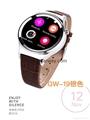 智能手表 智能蓝牙手表 智能穿戴 录像手表 2