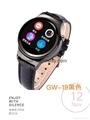 智能手表 智能蓝牙手表 智能穿戴 录像手表 3
