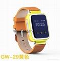 智能GPS手表 学生手表 智能穿戴 GPS手表 3