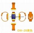 智能GPS手表 学生手表 智能穿戴 GPS手表 9